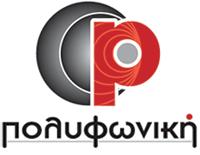 POLYFONIKI_epikoinonia width=